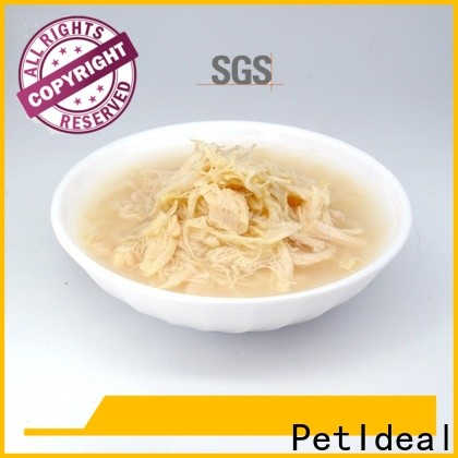 PetIdeal safe pet treats mellow taste for orange cat